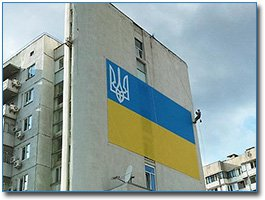 Украинская тематика