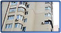 Утепление квартир, фасадов, балконов