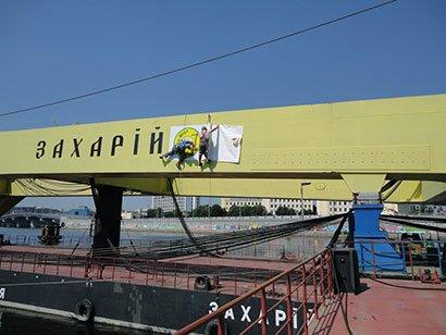 монтаж рекламных баннеров в Киеве