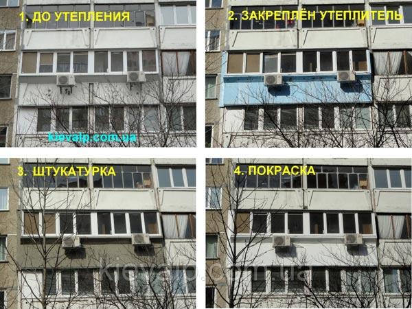 избавиться от наледи на балконной двери